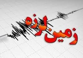 زلزله خفیف سنخواست